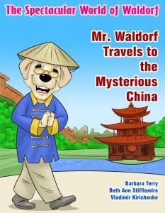 Mr.WaldorftravelstotheMysteriousChina-796x1024