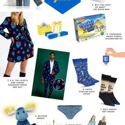 Our Happy Hanukkah Gift Guide
